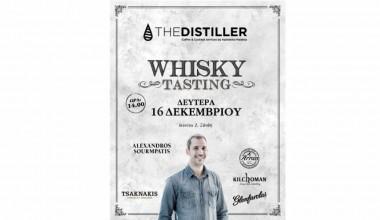 Whisky Tasting with Tsaknakis Premium Brands.